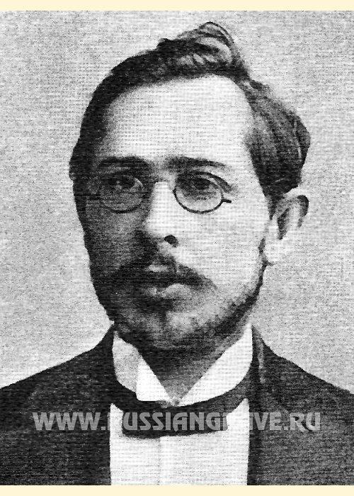 Image result for александр львович погодин славист